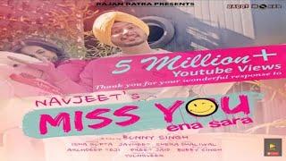 Gambar cover Miss you inna sara Best mobile ringtone