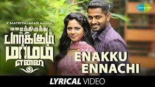 Enakku Ennachi - Lyrical Video | Marainthirunthu Paarkum Marmam Enna