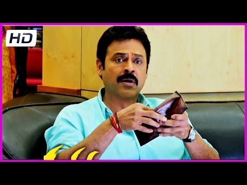 Drushyam Telugu Movie Trailer - Venkatesh,Meena