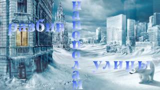 31 декабря С Новым годом Avi
