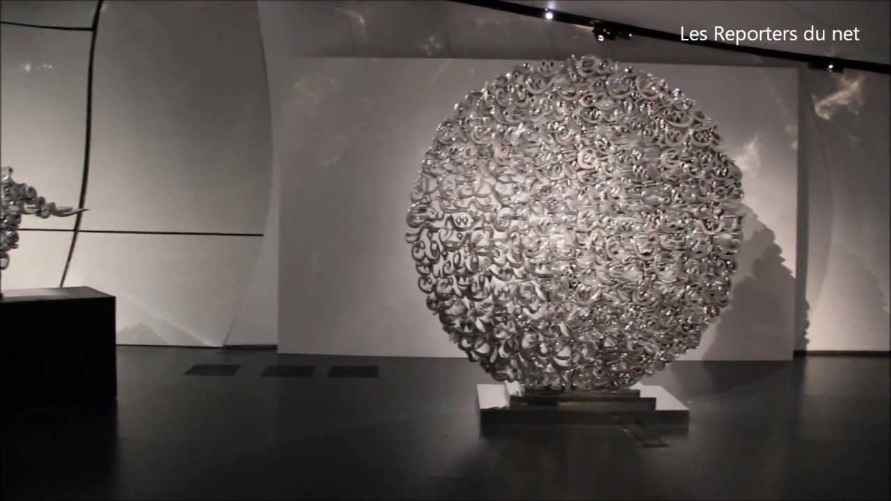 lumi re invisible exposition l 39 institut du monde. Black Bedroom Furniture Sets. Home Design Ideas