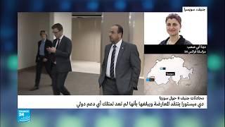 دي ميستورا: المعارضة السورية لم تعد تملك أي دعم دولي