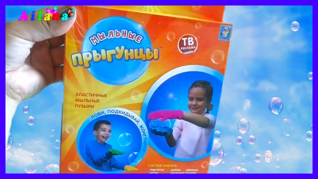 Как сделать эластичные мыльные пузыри фото 700