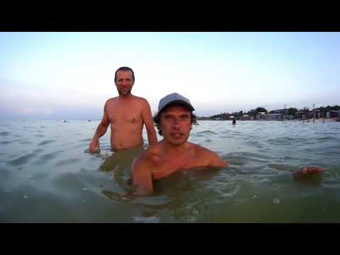 Ейск Пляж Вода+30 Eysk The beach Water+30