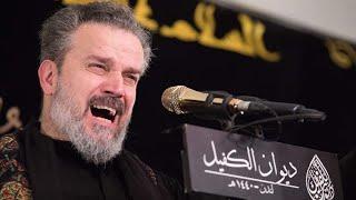 مقطع جديد لشبيه الحاج باسم الكربلائي  صوت خرافي يستحق المشاهده