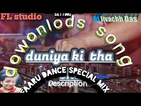 Duniya Di Tha Tha DJ Jivachh Das 10p !!flm Setting!! !JBL Bass
