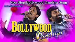 Bollywood Dandiya ll Shankar Ahir ft Ashok Barot ll Super Hit Hindi Song ll Utsav Album