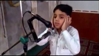 Beautiful Azan (Adhan) by a Child of Eleven (Abdullah Abu-Baker Khan)