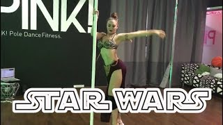 STAR WARS | Yohanna Almagro  TWERK Freestyle