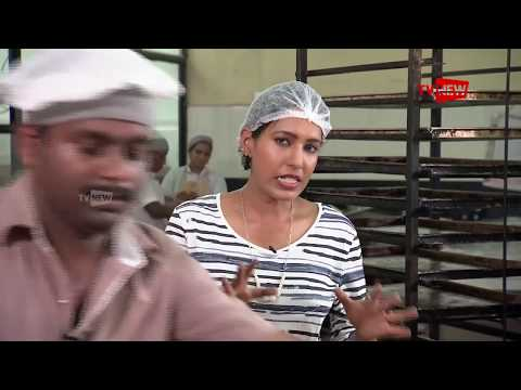 Make In Kerala - Best Bakers | Tv New