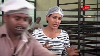 Make In Kerala - Best Bakers | Tv New