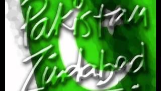 Dil Dil Pakistan Vital Signs by Zohaib Khawar