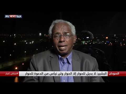 السودان.. البشير يعلن فرض حالة الطوارئ وحل الحكومة  - نشر قبل 2 ساعة