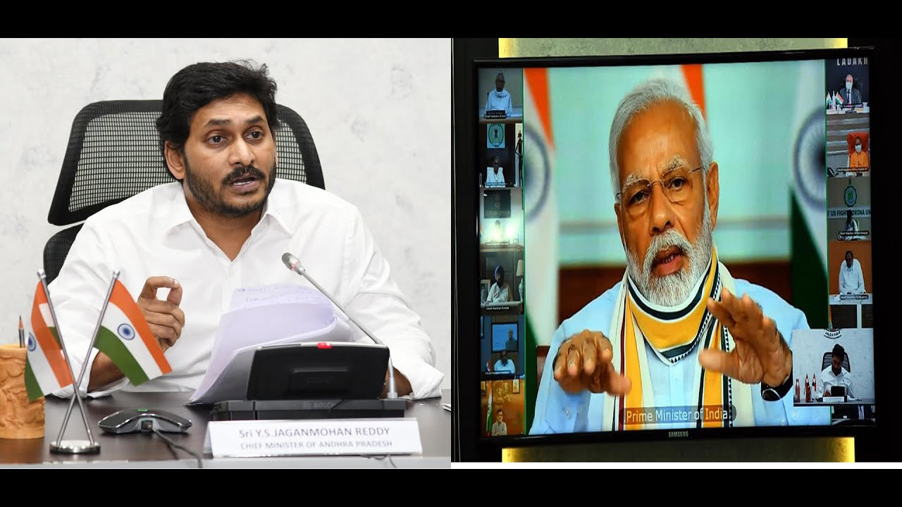 AP CM Ys Jagan Gives Key Suggestions to PM Modi | PM Modi video conference with CMs| Sakshi TV - YouTube