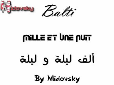 balti biled el 3ajayeb