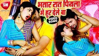 anil Albela का सबसे बड़ा गाना | मरद पियला के सुर में हूर देले बा | Bhojpuri Hit Song 2019