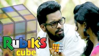 Malayalam Short Film 2017 | Rubik's cube | Latest Malayalam Comedy Short Film | Balu Varghese Comedy