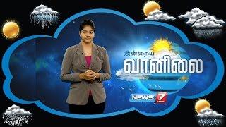 Weather Forecast | 26-09-2016 | News7 Tamil