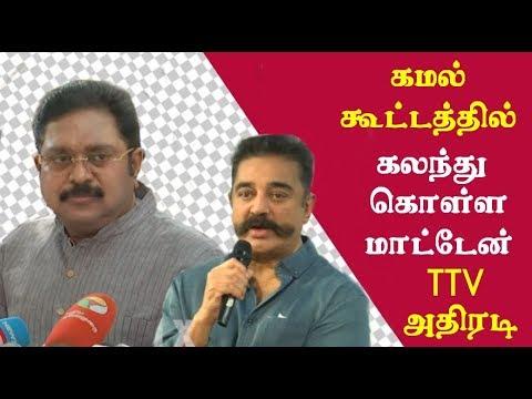 Karnataka election results ttv dinakaran reaction tamil news live, tamil live news tamil news redpix