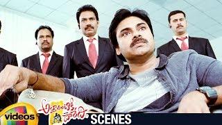 Pawan Kalyan Powerful Warning to Posani | Attarintiki Daredi Telugu Movie | Samantha | Trivikram