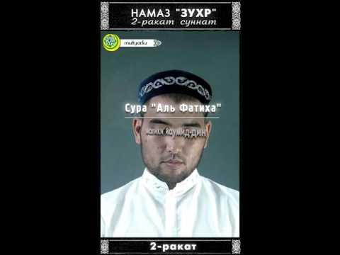 Пять столпов ислама — Википедия