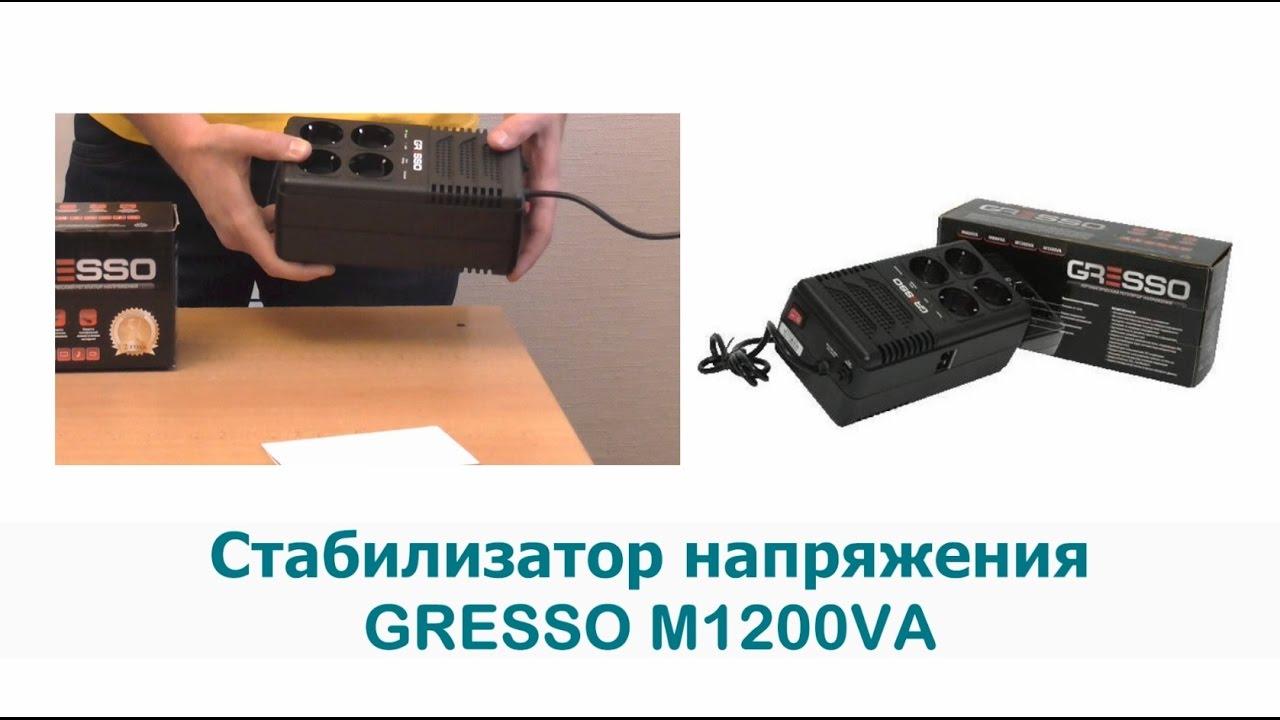 Старый стабилизатор напряжения и холодильник стабилизаторы напряжения ресанта в алматы