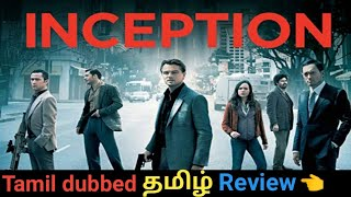 inception 2010 Tamil dubbed movie review Hollywood movies