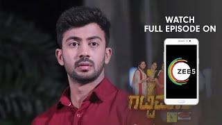 Kamali - Spoiler Alert - 21 Mar 2019  - Watch Full Episode BEFORE TV On ZEE5 - Episode 250