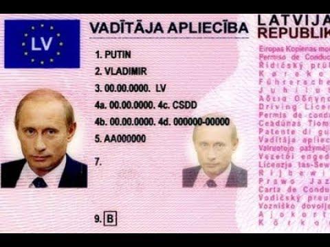 Сколько стоили нам водительские права