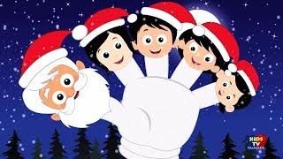 père noël doigt famille | Noël chansons pour enfants | père noël chanson | Santa Claus Finger Family