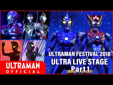 Ultraman Discussion Thread - Page 135