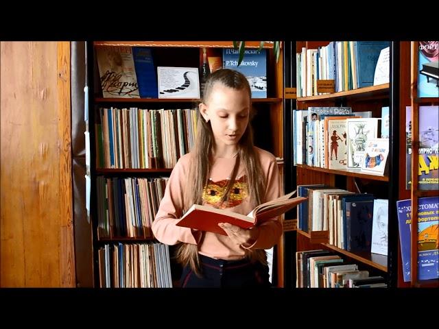 Изображение предпросмотра прочтения – АринаЖилкина читает произведение «Журавль и цапля» (Русский фольклор )