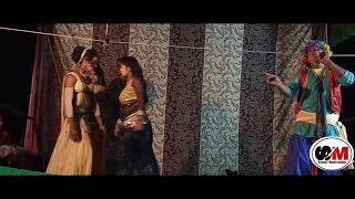 बेटवा छोट पतोहिया भारी,(अवध संगीत पार्टी)पिछवारा,अम्बेडकरनगर