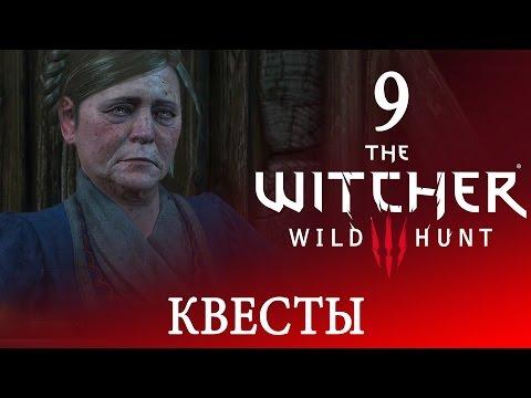 Игры квесты приключения на русском языке. Demon Slayer — официальный трейлер на русском языке.