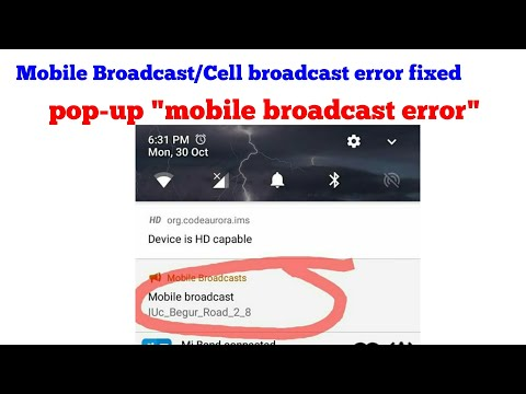 Disable mobile broadcast error fixed (in hindi)