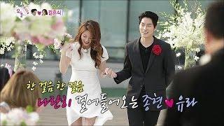 【TVPP】Yura(Girl's Day) - Wedding Ceremony, 유라(걸스데이) - 두근두근 결혼식 @ We Got Married
