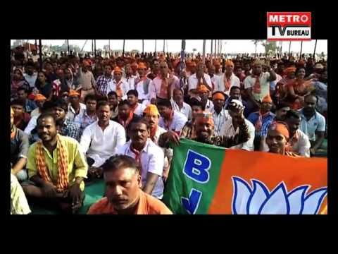 Panchayat Election Campaign In Jagatsinghpur District: Metro TV Bureau