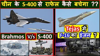 Brahmos V/s S-400 | How S-400 can be defeated | F16 engine in Tejas ? | Amca | Tejas mk2