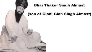 Video Bhai Thakur Singh Almast - Saavan Saras (Raag Megh) download MP3, 3GP, MP4, WEBM, AVI, FLV Agustus 2017