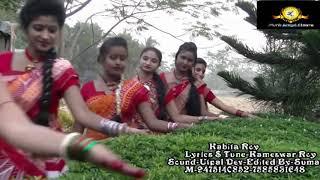 Bhawaiya Song  - Uttar Banglar Gourab Hamar