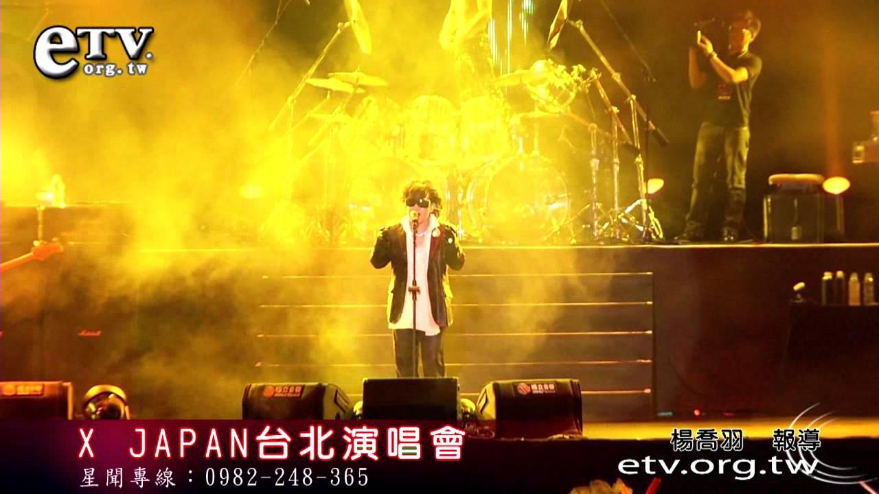 X JAPAN in Taipei - YouTube