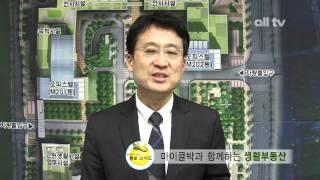 투데이 부동산 정보 와이드 - 마이클박6부: 중개수수료는 어떻게 책정?