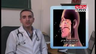 صحتك |  الربو القصبي مع د.عمر خريسات | قناة يمن شباب