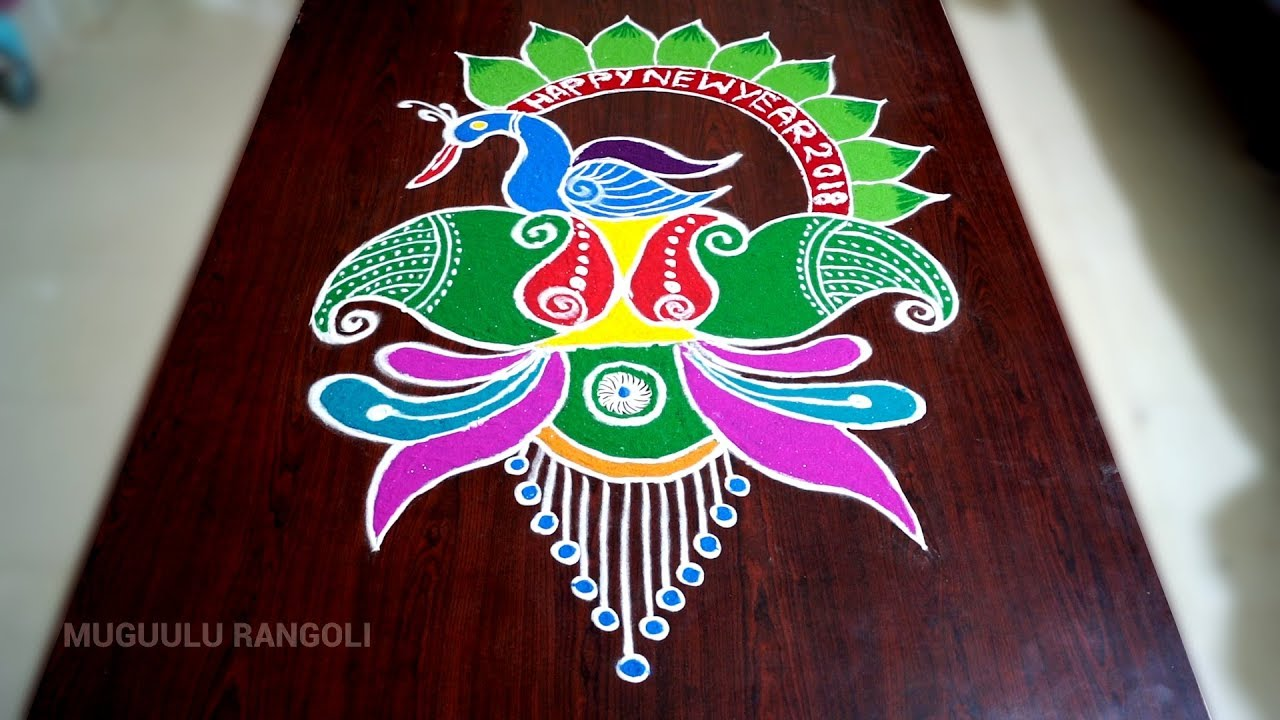 Happy New Year Rangoli Design Gallery 28