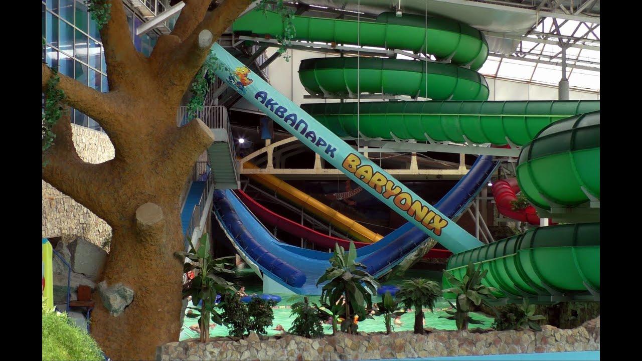 фото аквапарк барионикс казань