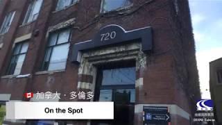 【On the Spot @Toronto】加拿大多倫多遊學_DEOW Taiwan 迪耀國際教育 (2017.12參訪紀錄)