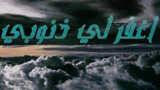 """قصيدة مؤثرة جدا جدا للشيخ م.حسان """"أنا العبد"""" Sheikh M.hassan"""