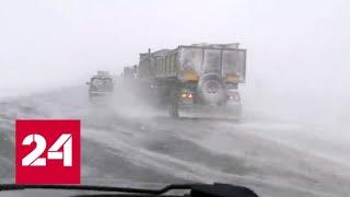 Оренбург замело снегом - Россия 24