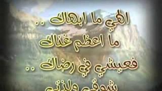 ترنيمة بفضل نعمتك ابونا موسى