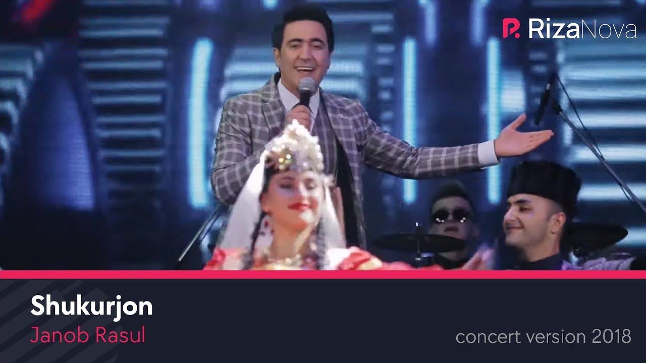 Janob Rasul - Shukurjon | Жаноб Расул - Шукуржон (concert version 2018)